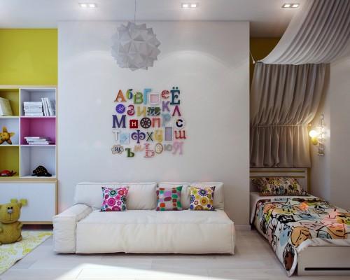 Ghid final pentru decorarea camerei copilului